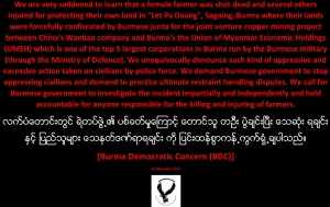 Burma Democratic Concern (BDC) on farmers right