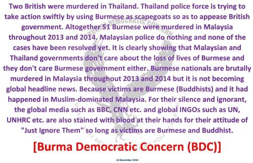 Two British were murdered in Thailand-page-0