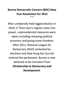 Burma Democratic Concern (BDC) New Year Resolution For 2015 (1)